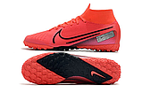 Стоноги Nike SuperflyX VII Elite TF Pink, фото 4