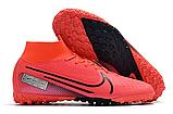 Стоноги Nike SuperflyX VII Elite TF Pink, фото 3