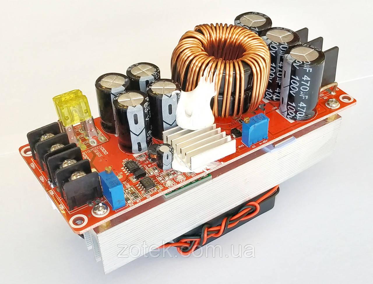 1500W 30A DC-DC Мощный преобразователь стабилизатор повышающий 10-60V->12-90V с ограничителем тока