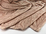 Плед покрывало персиковое 180x200см микрофибра  SOFT COMFORT, фото 2