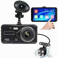 Автомобильный Видеорегистратор DVR S-20 с камерой заднего вида, 4дюйма, парктроник, металлический корпус