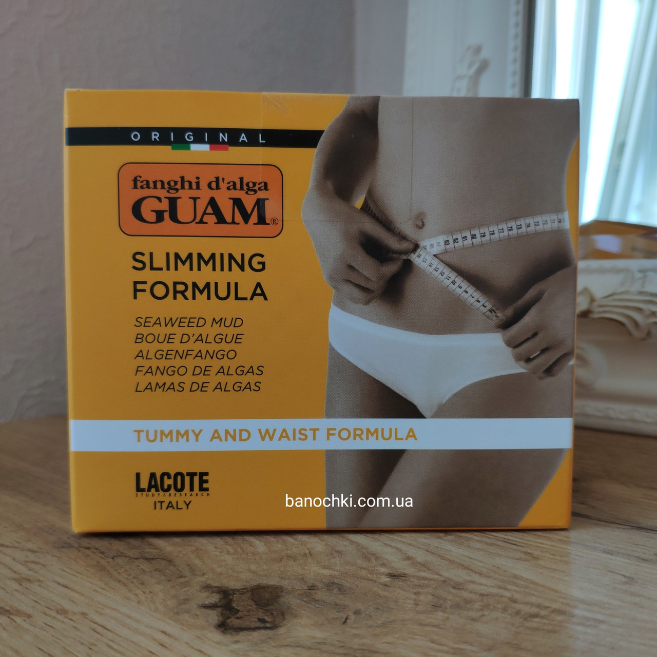 GUAM Грязевая маска для живота и талии 500 г