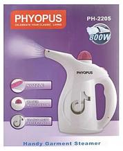 Отпариватель Phyopus PH-2205