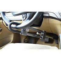 Противоугонное устройство руль-педаль НТ-8081 AOTEMAN (2561)