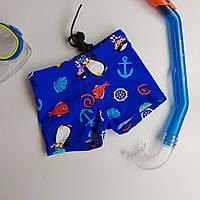 Плавки шорты для мальчика с морским принтом 28-36 р