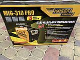Инветроный сварочный полуавтомат Kaiser MIG-310Pro 3 в 1 MIG/MAG/TIG/MMA, фото 5