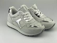 Кросівки для дівчаток білі LaVento