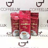 Кофе/Кава в зернах Gimoka Gran Bar 1кг (Италия)