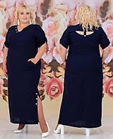 Длинное летние платье батал 56-58,60-62
