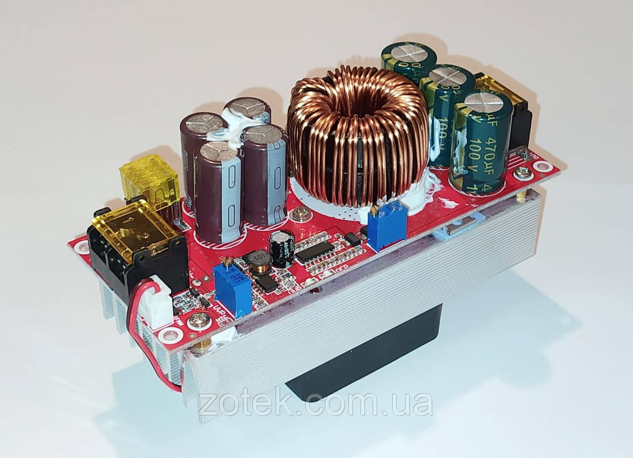 1800W 40A DC-DC преобразователь стабилизатор Драйвер повышающий 10-60V->12-90V