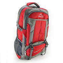 Рюкзак туристический, походный Ronglida, текстиль, 70 л