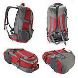 Рюкзак туристический, походный Ronglida, текстиль, 70 л, фото 2
