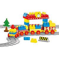 Железная дорога DOLU 89 деталей 5082, КОД: 1805871