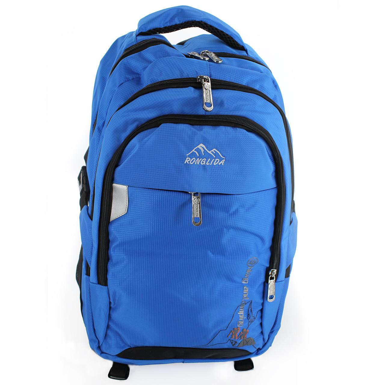 Рюкзак для туризма Hiking and camping, текстиль, 50 л