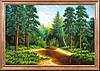 """Рисунок на ткани для вышивания бисером """"Лес у реки """""""