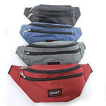 Поясная сумка Спорт однотонная, текстиль