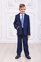 Брючный костюм на мальчика темно синий 128-146 размеры