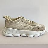 Кросівки жіночі сітка текстильні бежеві Artin, фото 2