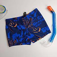 Плавки шорты для мальчика с надписями 40-48 р