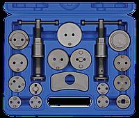 Профессиональный комплект для обслуживания тормозных цилиндров Sonic-equipment 18 шт 801018, КОД: 1573047