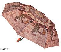 Зонт женский полуавтомат с репродукцией картин