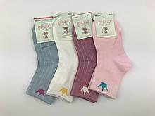 Шкарпетки дівчачі BRUNO з короною р.28-31
