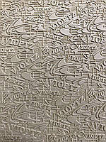 Набоечная резина Vioptz 570ммx380мx6,2мм карамель