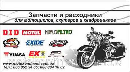 Мото цепь  DID530VX3 110 звеньев G&B черно - золотая  для мотоцикла DID 530VX3 G&B - 110ZB, фото 2
