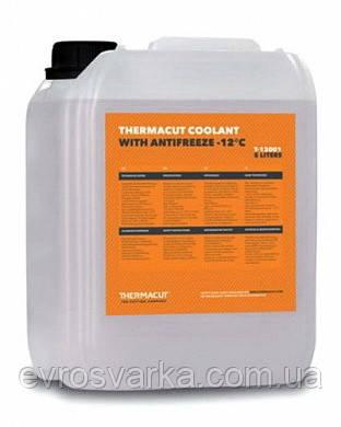 Охлаждающая жидкость для систем Hypertherm / канистра 5 л (бесцветная)
