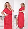 Платье женское в горошек с имитацией запаха ТК/-1241/1 - Красный
