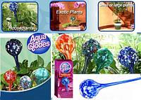 Чудо колба Aqua Globes для полива растений