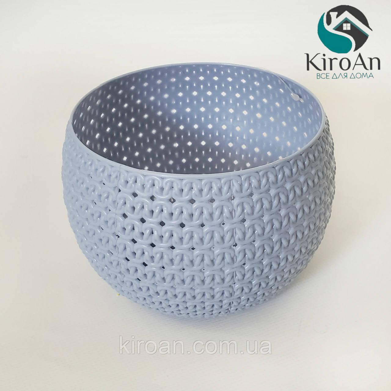 """Голубая корзинка """"Шар"""" (Вязка) для хранения различных мелочей 11 х 15 см Tuppex,Турция"""
