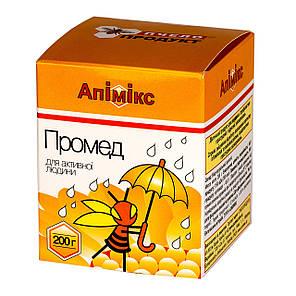 Апимикс Промед Пчелопродукт 200 г    Stop простуда и грипп!, фото 2