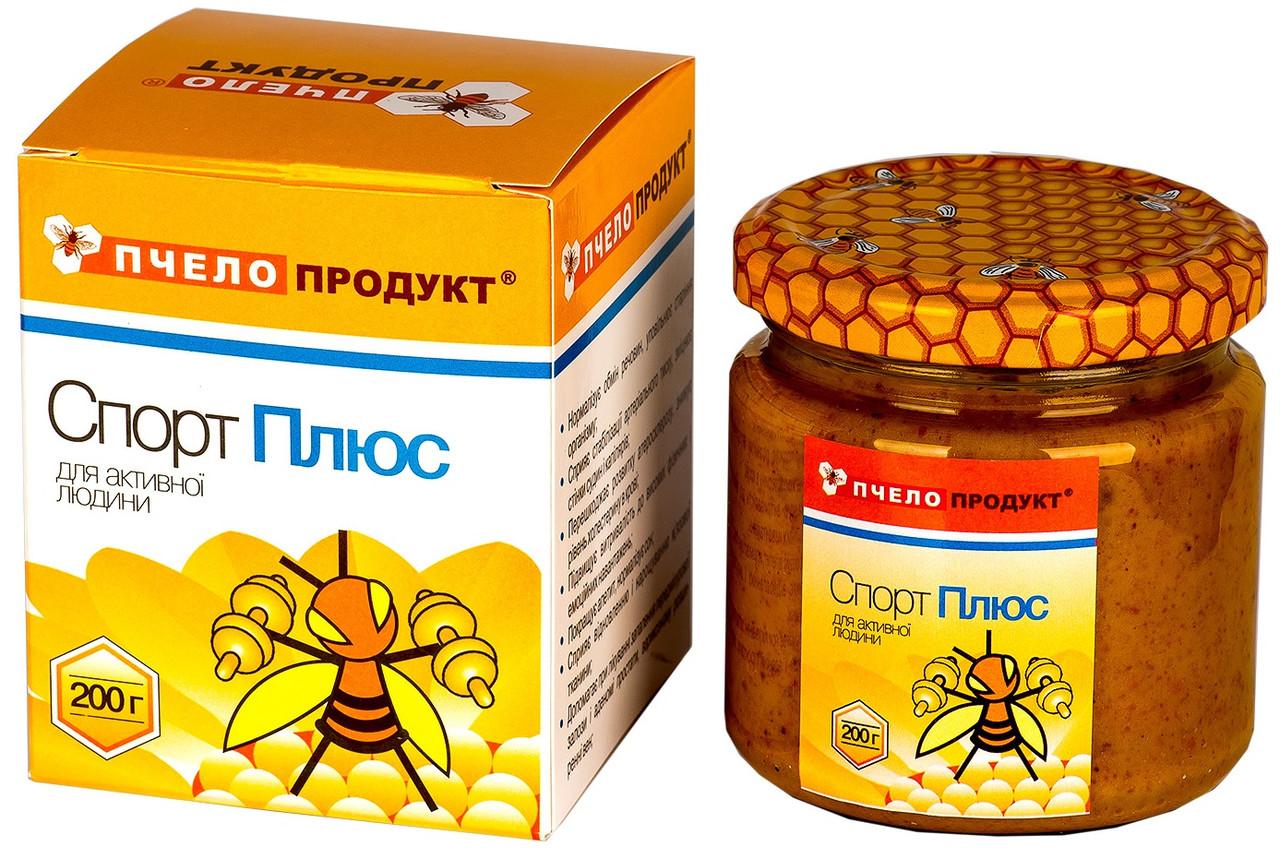Апимикс СпортПлюс, Пчелопродукт. 200 г.   ДЛЯ ЧЕМПИОНОВ!