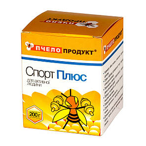 Апимикс СпортПлюс, Пчелопродукт. 200 г.   ДЛЯ ЧЕМПИОНОВ!, фото 2