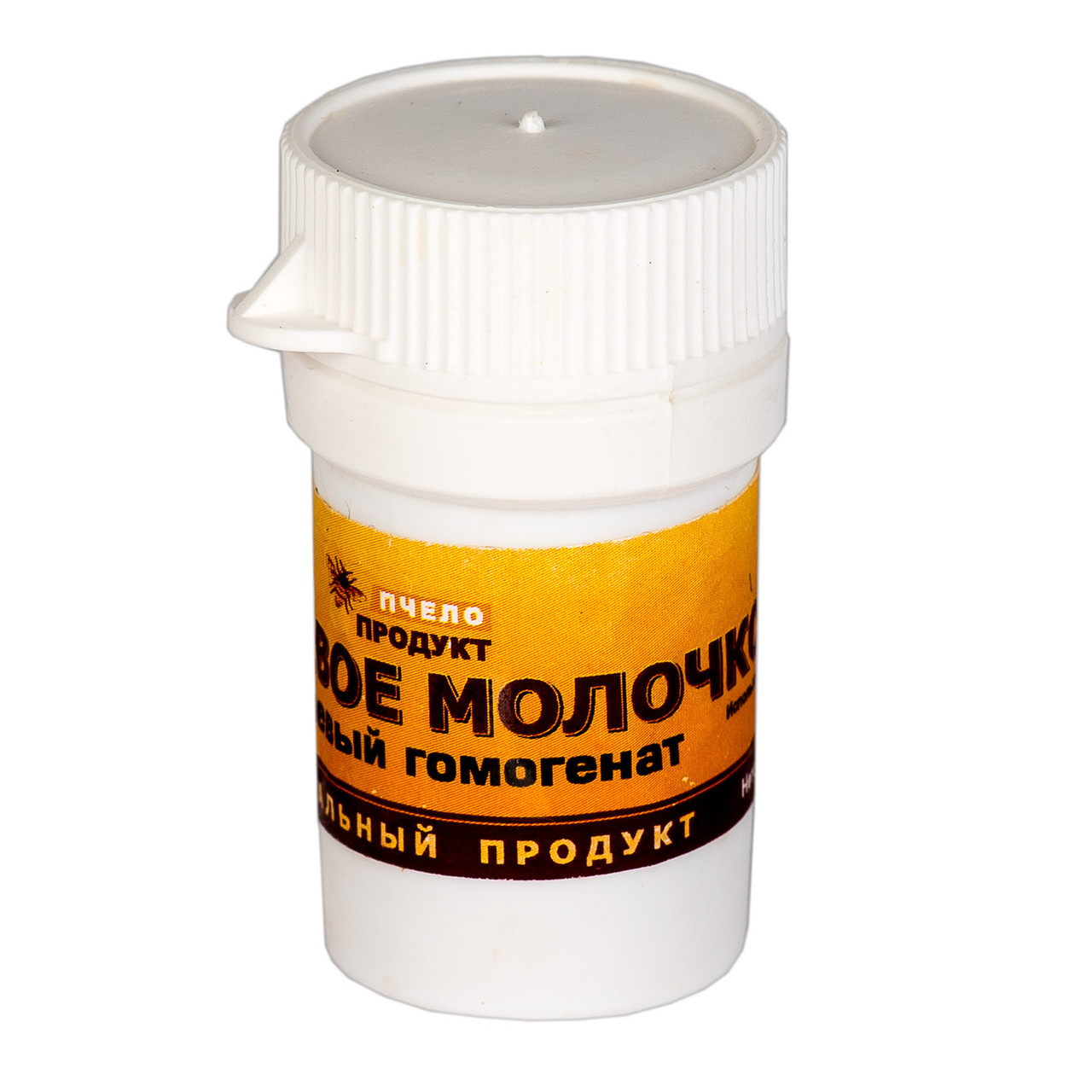 Трутневое молочко нативное 10 мл. Пчелопродукт,