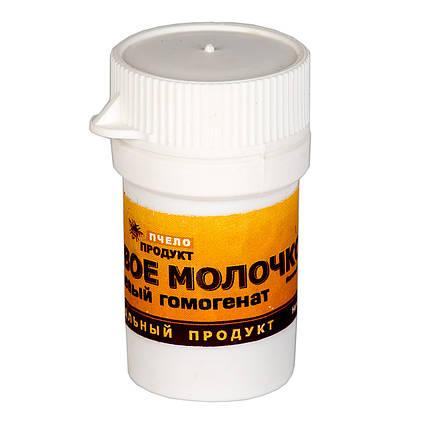 Трутневое молочко нативное 10 мл. Пчелопродукт,, фото 2