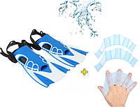 Спортивні короткі ласти для швидкого плавання AquaSpeed + Ласты на руки