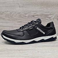 Кросівки чоловічі синього кольору демісезонні (Кф-7сб)