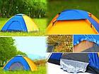 Палатка восьмиместная, HY-TG-008, 300 x 220 x 170 см., фото 6