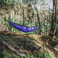 Туристический гамак подвесной для отдыха на природе, даче, в саду 300х200 см Blue
