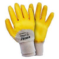 Перчатки трикотажные с нитриловым покрытием (желтые) 120 пар Sigma (9443451)