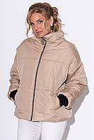 Дутая oversize-куртка с высоким воротом (Универсальный)