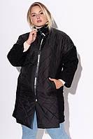 Куртка из комбинированных материалов (48-52)