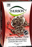 Чай черный цейлонский Турсон Цейлон Суприм Пекое 100г сорт PEKOE Thurson Tea