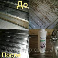 Засіб для видалення жиру Extra CLEANER 500 мл. Джерелия Джерелія Jerelia Oselya Оселя, фото 5