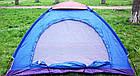 Палатка восьмиместная, HY-TG-008, 300 x 220 x 170 см., фото 4
