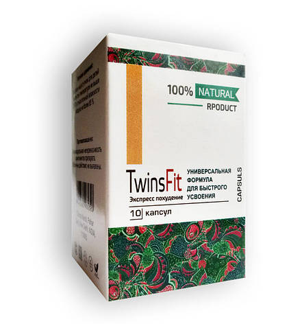 TwinsFit - капсулы для похудения (ТвинсФит) 7trav, фото 2