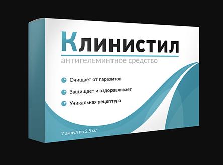 Клинистил - Антигельминтное средство, фото 2