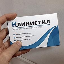 Клинистил - Антигельминтное средство, фото 3